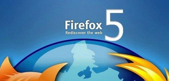 Mozilla Firefox 5 Hazır